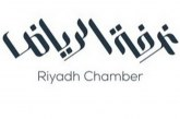 غرفة الرياض تنظم لقاءاً تعريفياً عن الرقم القياسي لأسعار العقار في 29 أكتوبر الجاري