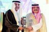 البنك الأهلي يشارك في الملتقى السعودي الأول للشركات الناشئة.. ويدرب 2196 من رواد