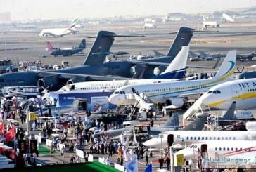 بمشاركة صحيفة أملاك العقارية  معرض دبي للطيران يستقبل 1200 شركة طيران.. والصفقات تسيطر على الحدث