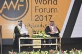 """66 متحدثاً في منتدى أسبار الدولي 2017 يناقشون تطور التقنيات ورأس المال البشري.. ومعرض """"ابتكر"""" يستعرض المشاريع"""