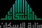 وزارة الإسكان تطرح المرحلة الثانية لبرنامج سكني وتضخ 350 ألف منتج سكني وتمويلي خلال 2018