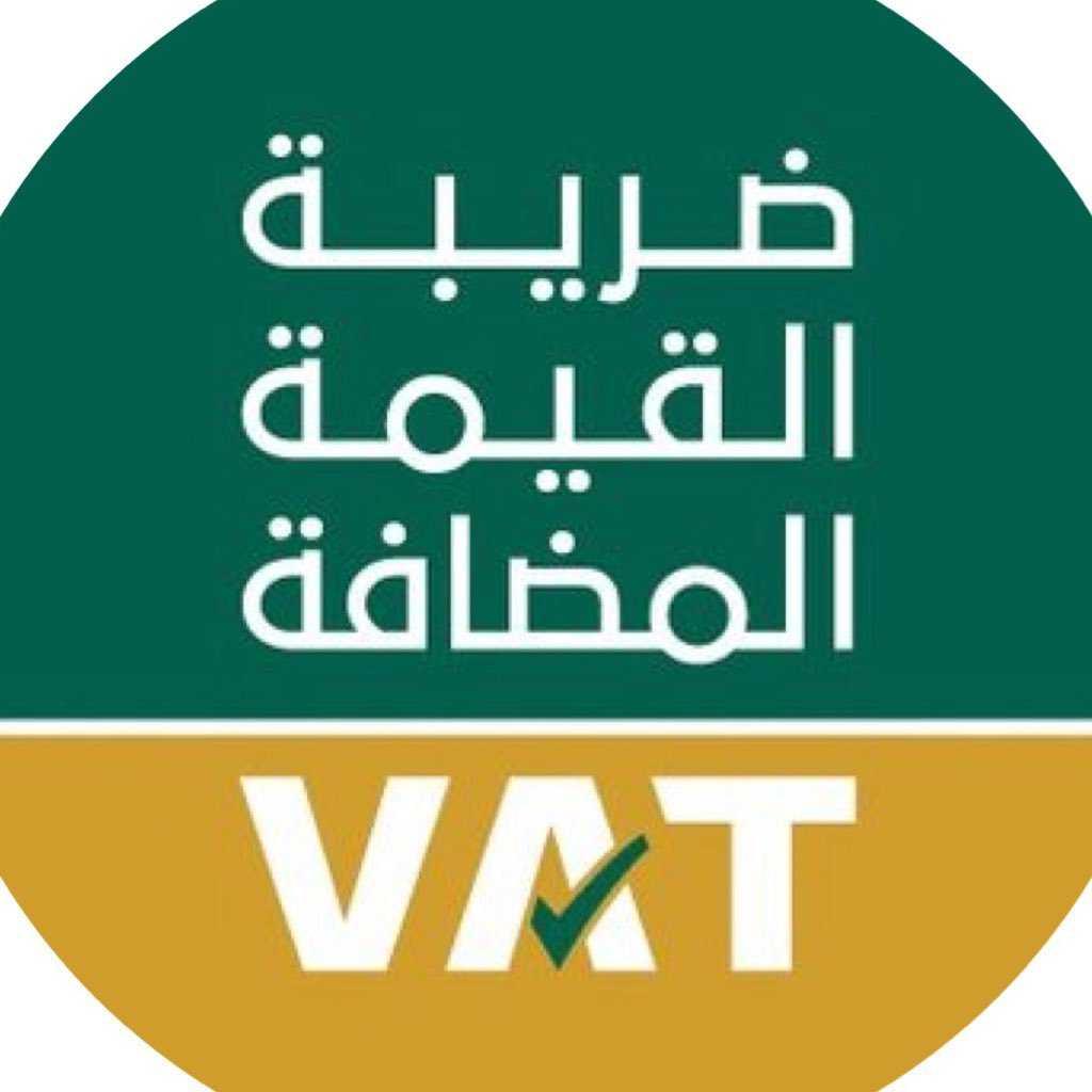 سداد ضريبة القيمة المضافة - عقار
