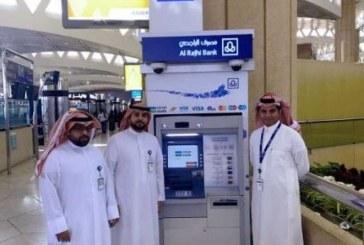 مصرف الراجحي يتوسع في خدماته ويطلق صراف العملات باستخدام تقنية البصمة