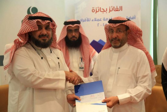 الشركة السعودية لتمويل المساكن (سهل) تجدد كفالة خمسة وعشرين من أيتام إنسان