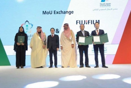 """تدشين """"الرؤية السعودية اليابانية 2030 """"وتوقيع 6 اتفاقيات تفاهم وترخيص ثلاث شركات يابانية"""