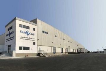شركة هلا لخدمات الإمدادات المساندةتستمر في النمو وتفتتح مستودعها بصناعية جدة الثالثة