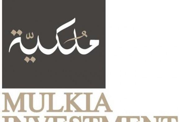 """مُلكيّة -عقارات الخليج ريت يستحوذ على 76% من """"فيفيندا"""" بالرياض مقابل 95 مليون ريال سعودي"""