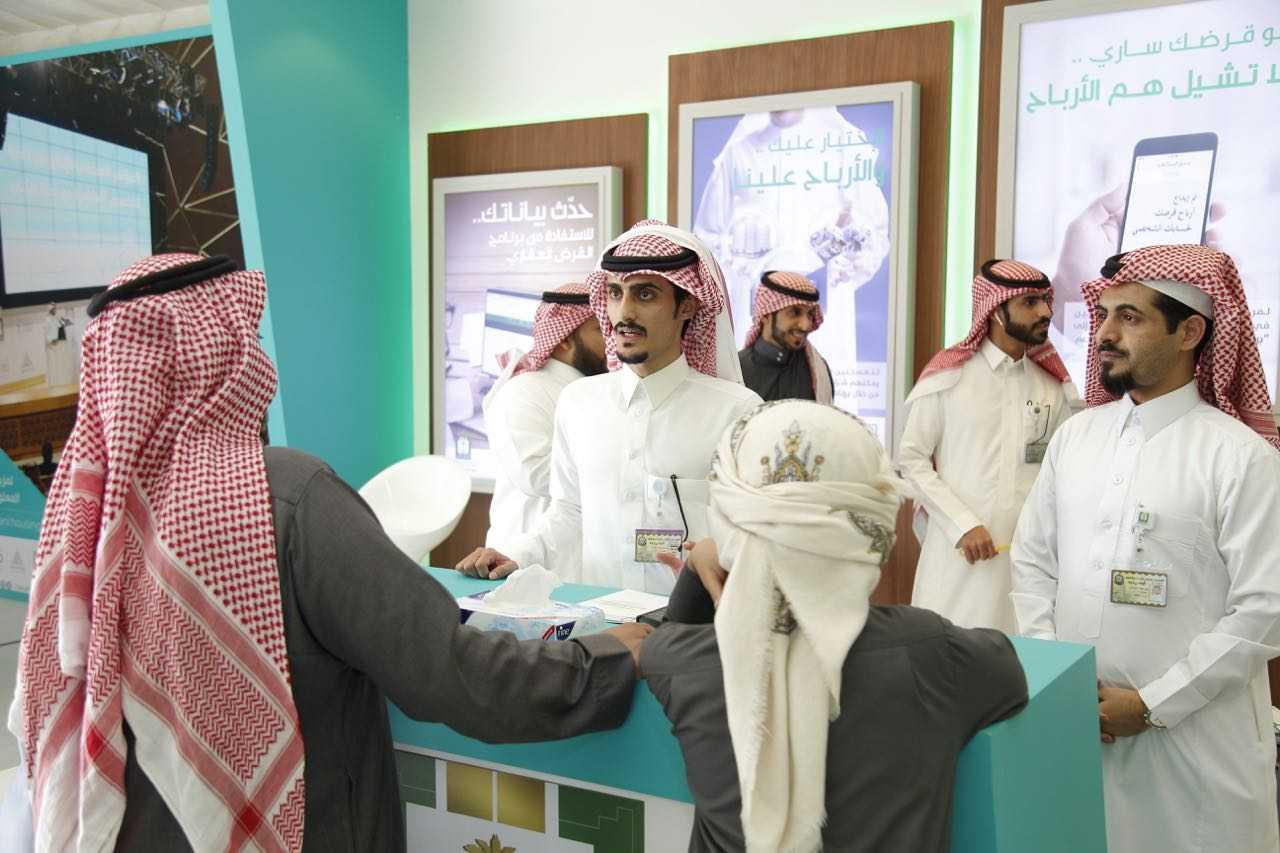 التمويل العقاري - الرياض - الصندوق العقاري تمويل عقاري