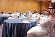 """بمشاركة 25 إعلامياً .. المعهد العقاري السعودي ينظم دورة تدريبية بجدة بعنوان """"العقار برؤية متخصصة"""""""