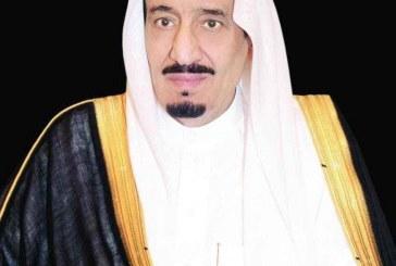 أمر ملكي بتعيين إحسان بافقيه محافظاً للهيئة العامة لعقارات الدولة