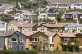 1.33 مليون وحدة سكنية قيد الإنشاء في الولايات المتحدة وَ1.4 مليون تصريح بناء الشهر الماضي