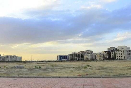 وزارة الإسكان تصدر فواتير الرسوم البيضاء لمدينة الرياض.. وتدعو المكلفين بالسداد
