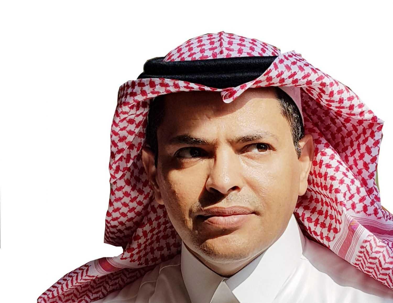 التجارة الإلكترونية - غرفة الرياض