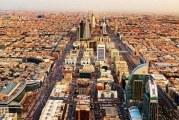 تقارير: حجم السوق العقاري بالمملكة في عام 2018م يتجاوز حاجز الـ 1.5 تريليون ريال