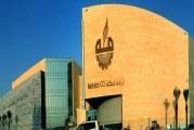 18 عضواً بكل لجنة.. غرفة مكة المكرمة تعتمد 25 لجنة وتفتح التسجيل لها إلكترونياً