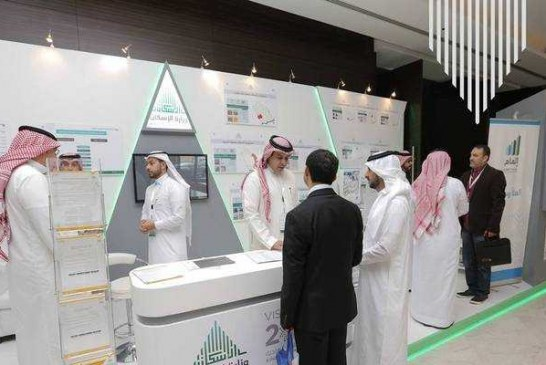 """لجنة البيع على الخارطة ترفع التهميش عن مشروع """"البدر إكرام1"""" في مكة المكرمة وتسمح بالتصرف فيه"""