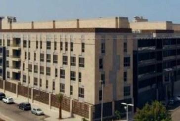 """عبد اللطيف جميل للأراضي تعلن عن 242 شقة سكنية فاخرة في مجمع """"جي ون"""" بجدة"""