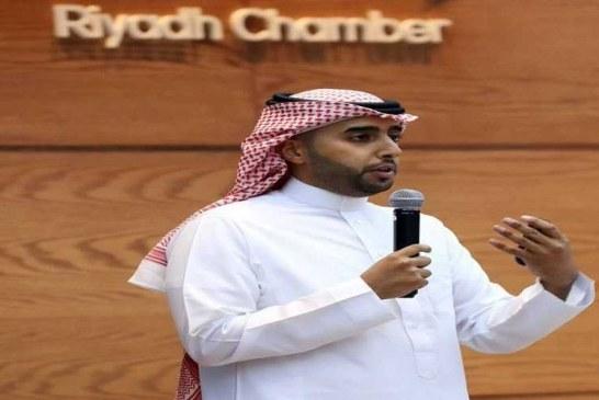 """""""النقد السعودي"""" تعكف على إعداد مشروع يتعلق بمبايعات العقارات مع وزارة العدل ووزارة الإسكان"""
