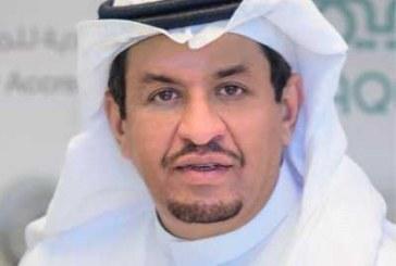 غرفة الرياض تستضيف محافظ الهيئة العامة للعقار في لقاء مفتوح مع العقاريين مساء غدٍ الاثنين