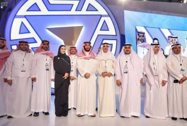 منتدى منطقة مكة المكرمة الاقتصادي يختتم أعماله ويركز على دعم القطاع الخاص وتسهيل وجذب الاستثمارات