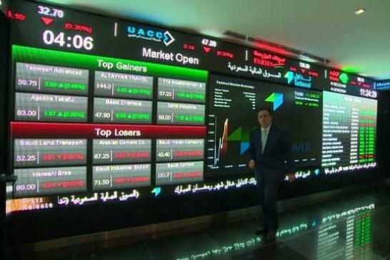"""إدراج الأسهم السعودية في مؤشر """"MSCI"""" ضمن تصنيف الأسواق الناشئة على مرحلتين"""