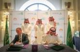 الشركة الوطنية للإسكان توقع مع مدينة الملك عبدالله الاقتصادية لتوفير 8000 وحدة سكنية في حي الشروق