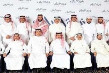 عجلان العجلان رئيساً لمجلس إدارة غرفة الرياض