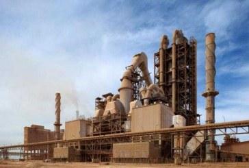 صادرات الإسمنت السعودي تستحوذ على 40 % من الطلب في أسواق البحرين