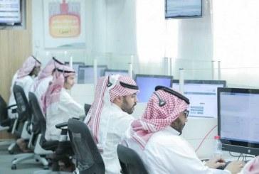وزارة التجارة تنفذ 287 ألف خدمة لقطاع الأعمال عبر مركز الاتصال خلال النصف الأول 2018