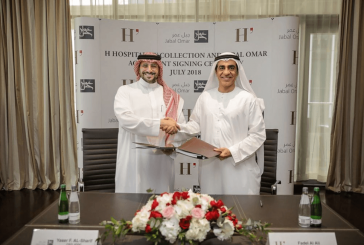 """""""إتش للضيافة"""" و""""جبل عمر"""" توقعان اتفاقية لإدارة وتشغيل فندق 5 نجوم في مكة المكرمة"""