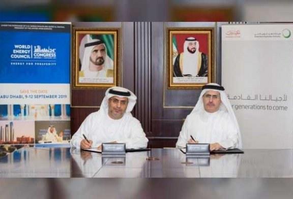 """""""كهرباء دبي"""" تنضم إلى قائمة رعاة استضافة مؤتمر الطاقة العالمي في أبوظبي"""