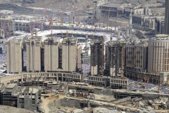 السماح للشركات والبنوك بامتلاك العقارات داخل حدود مكة المكرمة والمدينة المنورة