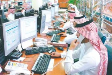 غرفة الرياض تعلن عن توفر 618 وظيفة بالقطاع الخاص