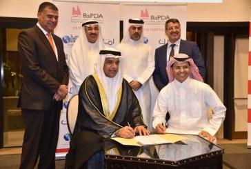 """""""أملاك"""" و""""التطوير العقاري"""" البحرينية توقعان اتفاقية إعلامية وترويجية لدعم القطاع العقاري"""