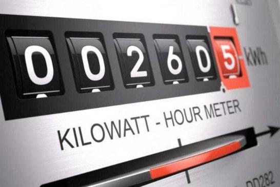 """""""السعودية للكهرباء"""": الفواتير رغم صدورها في أغسطس.. ستقتصر على استهلاك يوليو"""