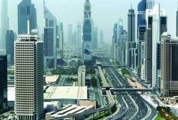 415 مليون درهم تصرفات العقارات في دبي خلال يوم