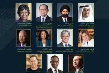 مبادرة مستقبل الاستثمار تنطلق في الرياض أكتوبر المقبل.. وتشكيل مجلس استشاري عالمي من 11 خبيراً
