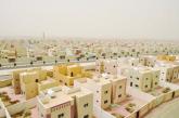 """وزارة الإسكان تطلق """"البناء الذاتي"""" وتعلن تخصيص 28.4 ألف خيار سكني وتمويلي"""