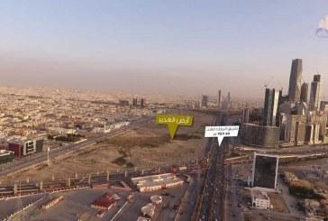 إفراغ أرض الغدير رسمياً لصالح صندوق الاستثمارات العامة يعزز الثقة في السوق العقاري