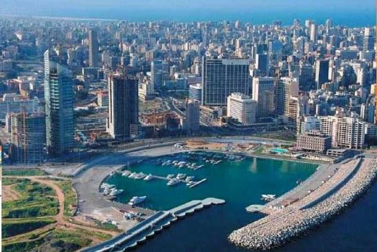 """""""عصر الإصلاحات"""" مستمر… لبنان تجذب 2.63 بليون دولار قيمة استثمارات أجنبية مباشرة في عام 2017"""