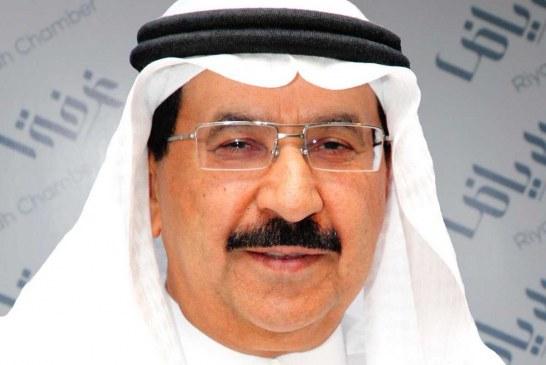 غرفة الرياض تهنئ حمد الشويعر بتعيينه عضواً في مجلس إدارة الهيئة العامة للعقار