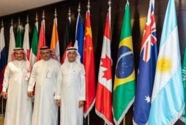 مجلس الغرف السعودية ومجموعة العشرين يناقشان التحضيرات لأعمال قمة قادة المجموعة في 2020