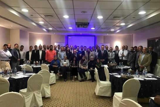 """""""جمعية الشرق الأوسط لإدارة المرافق"""" تؤكد حرصها على التقدّم العمراني، وتعزيز القدرة التنافسية فيه"""