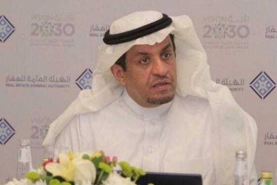 محافظ الهيئة العامة للعقار: قطاع العقار السعودي يشهد كثيراً من الإنجازات