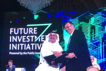 """شاركت في """"مؤتمر مبادرة مستقبل الاستثمار"""": أرامكو السعودية توقع 15 اتفاقية مع شركات عالمية بقيمة 34 مليار دولار"""