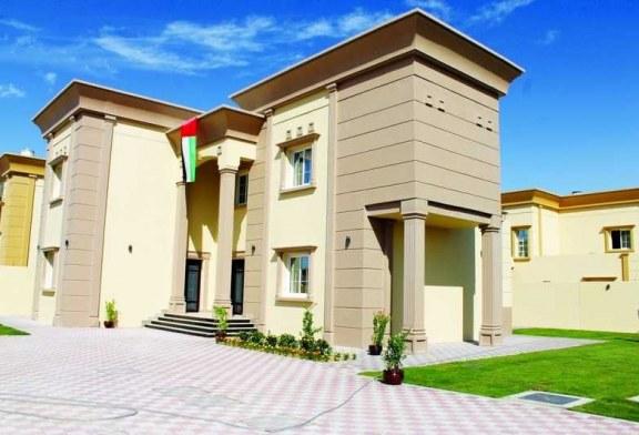 برنامج الشيخ زايد للإسكان يطرح 248 وحدة سكنية في منطقة العوير الأولى بدبي