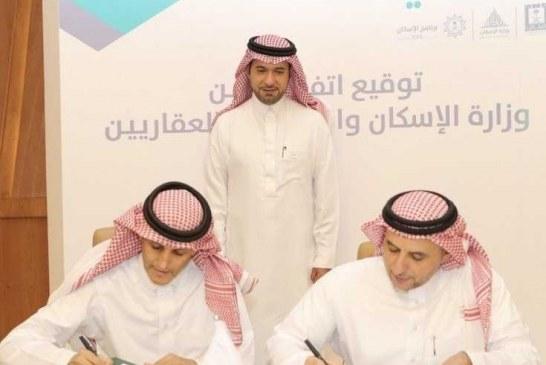 وزارة الإسكان تدفع بـ 11705 وحدة سكنية في محافظة جدة بالشراكة مع القطاع الخاص