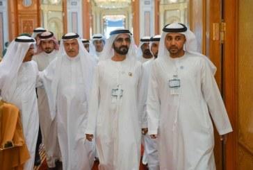 مجموعة من قادة الدول العربية والآسيوية والأفريقية يشاركون في 35 جلسة حوارية في مبادرة مستقبل الاستثمار