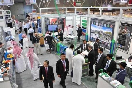 برعاية صحيفة املاك العقارية.. معرض البناء السعودي يستقبل 512 شركة رائدة.. و700 مشروع في الأشهر المقبلة