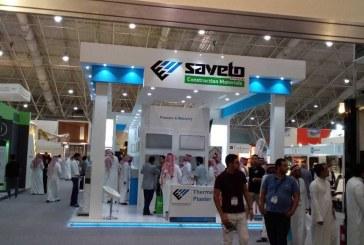 لليوم الثالث على التوالي.. معرض البناء السعودي يواصل جذب المستثمرين والمهتمين.. وكل احتياجات سوق البناء تحت سقف واحد